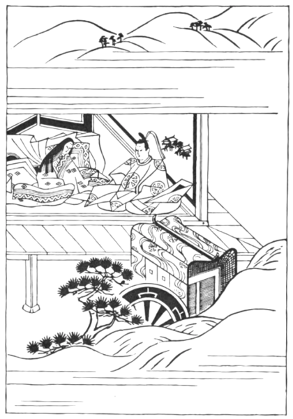 Diaries of Court Ladies of Old Japan 207.png