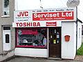 Digital TV shop, Newark Road, North Hykeham, Lincolnshire, England - DSCF1470.JPG