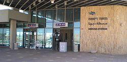 Dimona Railway Station.JPG