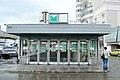Dinamo metro station entrance (Вход на станцию метро Динамо) (6989538937).jpg