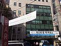 Doksan 1-dong Comunity Service Center 20140604 082712.JPG