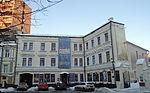 Dom Ikony na Spiridonovke (winter 2013) by shakko 04.jpg