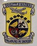Doolittle Raiders Patch, Doolittle Raid exhibit - Oregon Air and Space Museum - Eugene, Oregon - DSC09797.jpg