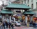 Dragon Gate (5401416859).jpg