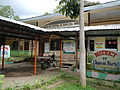 DupaxdelNorte,Nueva Vizcayajf7029 20.JPG
