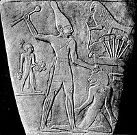 EB1911 Egypt - Early Art - King Narmer, Slate Palette.jpg
