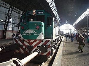 Metropolitano - Image: EMD GT22CW locomotive (A903) 01