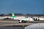 EVA Airways, Airbus A330-203, B-16311 (23077141523).jpg