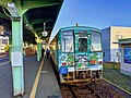 Echizen ono station 20181125 072940.jpg