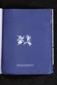 Ectocarpus sphærophorus (NYPL b11861683-419719).tiff