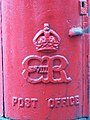 Edward VIII postbox, Brixton Hill, SW2 - royal cipher - geograph.org.uk - 850587.jpg