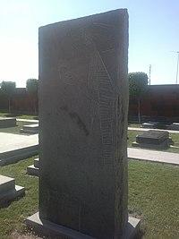 Eghishe Tadevosyan Grave in komitas panteon 01.jpg
