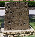 Egyptian Museum - Part of hieroglyph in front.jpg