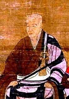 Immagine di Eisai (1141-1215), tradizionale fondatore dello Zen Rinzai.