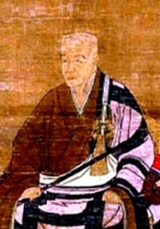 Rinzai school - Myōan Eisai, founder of the Rinzai School of Zen in Japan, 12th century.