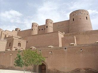 Afghanistan - Citadel of Herat