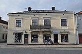 Fil:Eksjö Vinskänken 3 Hennes nåd Holms hus 12398.jpg