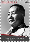 Elpidio Quirino 2015 stamp of the Philippines.jpg