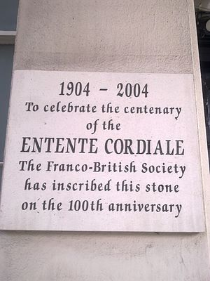Embassy of France, London - Image: Embassy of France in London 3