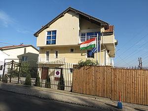 Hungary–Kosovo relations - Embassy of Hungary in Kosovo
