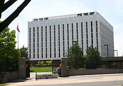 Embassy of the Russian Federation in Washington, D.C.jpg