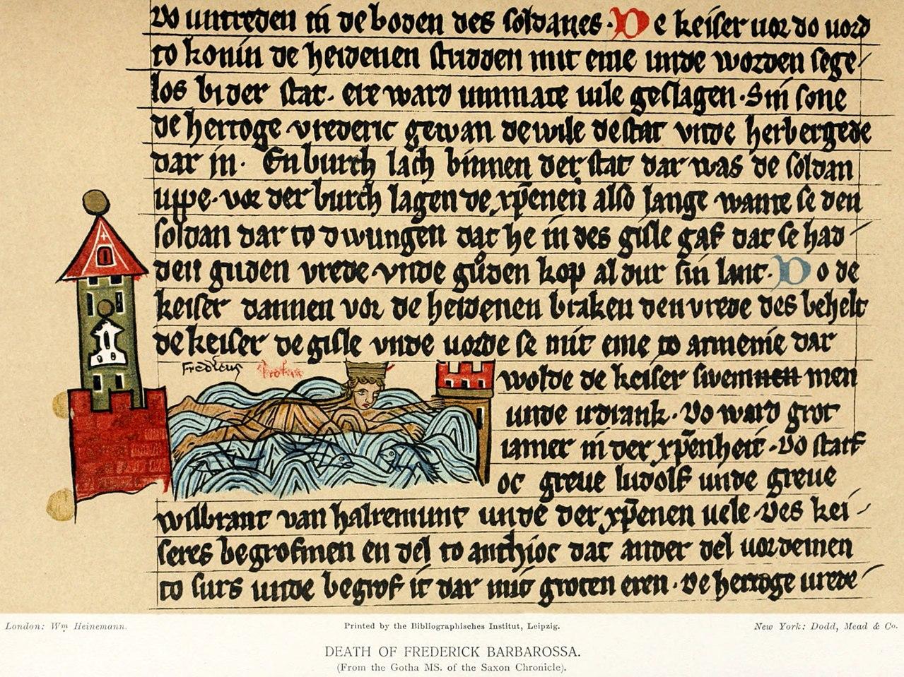 نگارهٔ گوتیک از صحنه غرق امپراتور مقدس روم