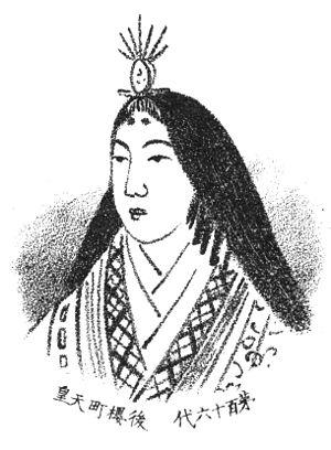 Empress Go-Sakuramachi - Image: Empress Go Sakuramachi