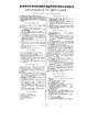 Encyclopedie volume 2-249.png