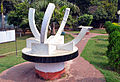 Equatorial sun dial at Pathani Samanta Planetarium compound in Bhubaneswar, Odisha, India.JPG