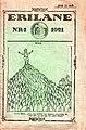 Erilane 1921.jpg