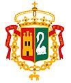 Escudo C.M.U. Antonio de Nebrija.jpg