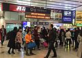 Express Entrance 4 of BJN (20161211152216).jpg