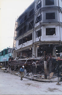Humberto Vidal explosion Explosion in Río Piedras, Puerto Rico in 1996