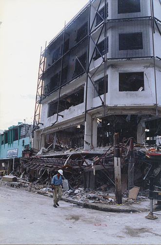 Humberto Vidal explosion - A view of the destroyed building.