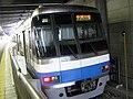 FUKUOKACITY SUBWAY 2000 002.jpg