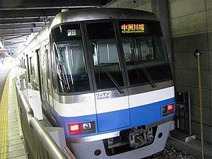 Kūkō Line (Fukuoka City Subway) - Image: FUKUOKACITY SUBWAY 2000 002