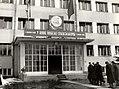 Fabrika Ivo Lola Ribar u Železniku.jpg