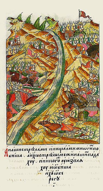 The Great stand on the Ugra river (1480), ended Tatar/Mongol rule in Russia. Facial Chronicle - b.16, p. 462 - Great standing on the Ugra.jpg