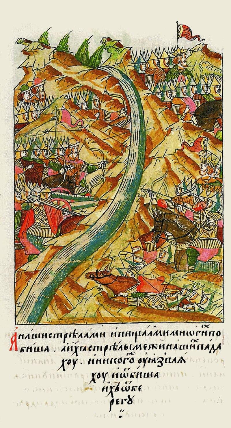 Facial Chronicle - b.16, p. 462 - Great standing on the Ugra.jpg