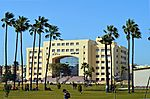 Faculty of Arts-Kafr El-Sheikh University 01.JPG