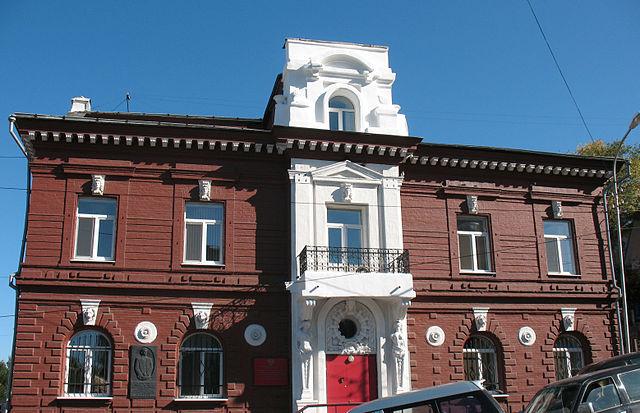 Дом, в котором жил Фадеев во Владивостоке. Улица Прапорщика Комарова, 21
