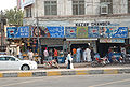 Faisalabad D-Ground Foods.jpg