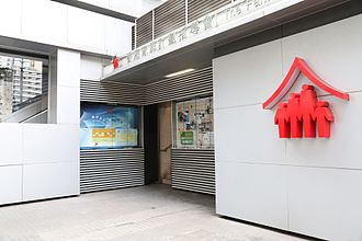 The Family Planning Association of Hong Kong - The Family Planning Association of Hong Kong - Wan Chai Clinic