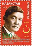 Fayzulla Galimzhanov 2016 stamp of Kazakhstan.jpg