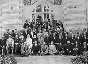 Ferdowsi millennial celebration - Participants in the Ferdowsi Millennial Congress, at the entrance to the Dār-al-fonūn auditorium, Tehran