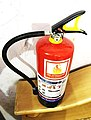 Fire Extinguisher -4p Fire Extinguisher.jpg