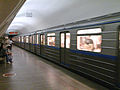 First 81-717.6 714.6 train at Shosse Entusiastov station (Первый метропоезд 81-717.6 714.6 на станции Шоссе Энтузиастов) (4923367269).jpg
