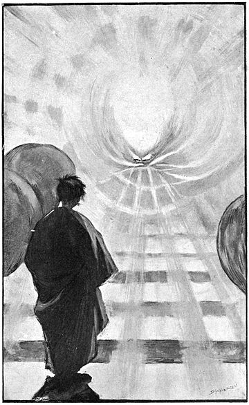 First Men in the Moon (1901) fp322.jpg
