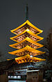 Five-storied Pagoda, Sensoji at night 2.JPG