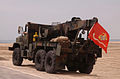 Five Ton tow truck, As Sayliyah Army base in Qatar.jpeg